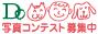 小サイズ(88×31)